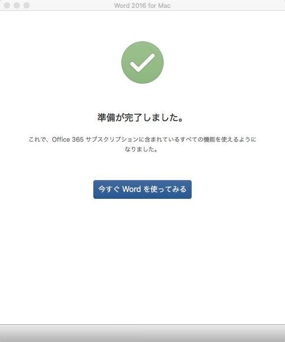 office-2016-mac-13