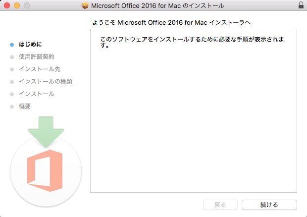 office-2016-mac-3