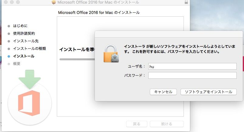 office-2016-mac-6