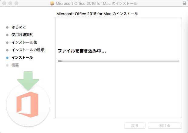 office-2016-mac-7