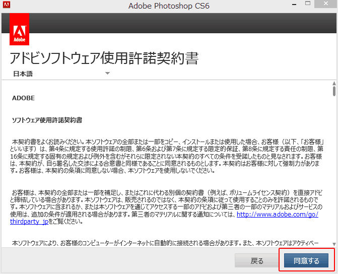 Adobe-Photoshop-CS6-10