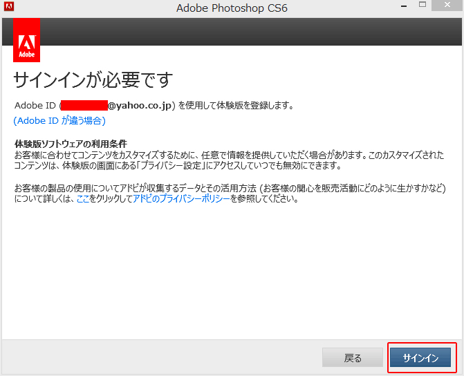 Adobe-Photoshop-CS6-11