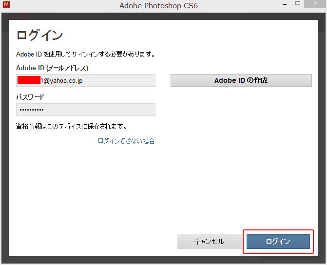 Adobe-Photoshop-CS6-12
