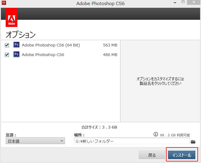 Adobe-Photoshop-CS6-13