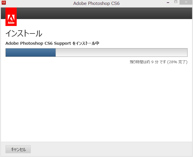 Adobe-Photoshop-CS6-14