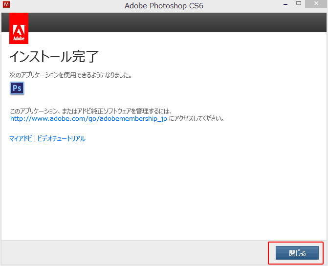 Adobe-Photoshop-CS6-15