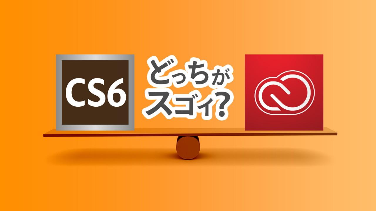 cs6--Illustrator