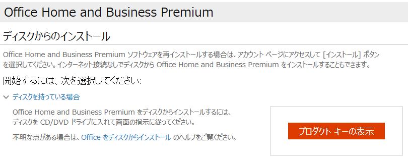 office-premium-05