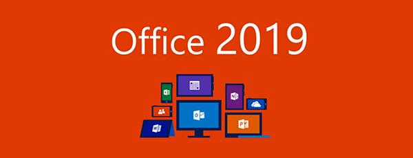Microsoft Office 2019にはどんな種類があるの?価格やアプリのまとめ