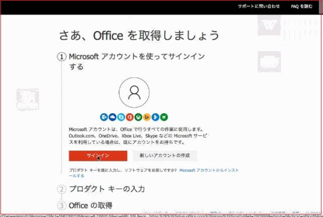 Office Home and Business 2019-01