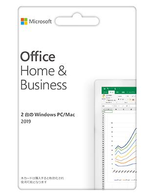 Microsoft Office の POSAカード版