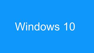 Windows 10を最安値で購入する方法!圧倒的にお得な価格
