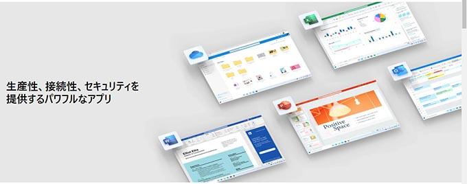 Microsoft Office 2019のの価格・購入方法とは!
